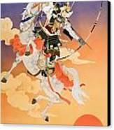 Rakujitsu Canvas Print by Haruyo Morita