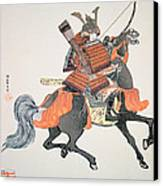 Samurai Canvas Print by Japanese School