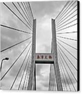 Shanghai Bridge Canvas Print by Matthew Bamberg