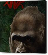The Year Of The Monkey... Canvas Print by Will Bullas