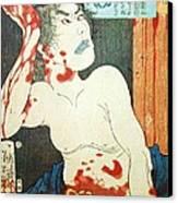 Ukiyo-e Print Canvas Print by Roberto Prusso