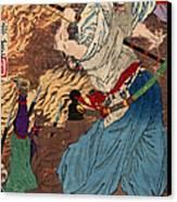 Oda Nobunaga (1534-1582) Canvas Print by Granger