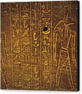 Sarcophagus Exterior Canvas Print by Adam Crowley
