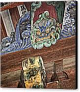 Daigoji Temple Gate Gargoyle - Kyoto Japan Canvas Print by Daniel Hagerman