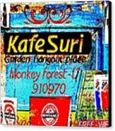 Funky Kafe Suri In Bali Canvas Print by Funkpix Photo Hunter