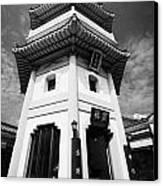 Temple Pagoda Po Fook Hill Cemetery Sha Tin New Territories Hong Kong Hksar China Asia Canvas Print by Joe Fox
