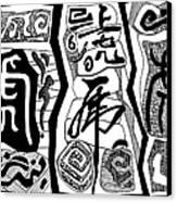 Tiger Chinese Characters Canvas Print by Ousama Lazkani