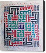 Islamic Arts Calligraphy Canvas Print by Jamal Muhsin