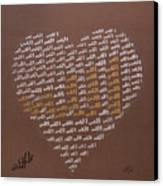 Heart Of A Believer With Allah In Brown Canvas Print by Faraz Khan