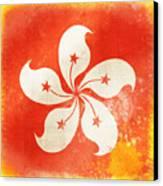 Hong Kong China Flag Canvas Print by Setsiri Silapasuwanchai