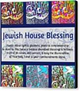 Jewish House Blessing City Of Jerusalem Canvas Print by Sandra Silberzweig