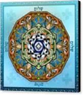 Mandala Shalom Canvas Print by Bedros Awak