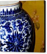 Ming Vase Canvas Print by Al Bourassa