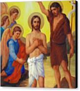 The Baptism Of Jesus Christ Canvas Print by Svitozar Nenyuk