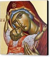 Theotokos Kardiotissa I Canvas Print by Julia Bridget Hayes