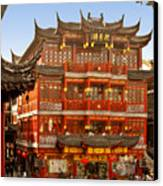 Yuyuan - A Bizarre Bazaar Canvas Print by Christine Till