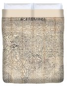 1710 First Japanese Buddhist Map Of The World Showing Europe America And Africa Duvet Cover by Paul Fearn