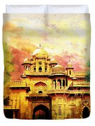 Aitchison College Duvet Cover by Catf