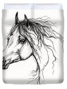 Arabian Horse Drawing 37 Duvet Cover by Angel  Tarantella