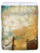 Badshahi Mosque Duvet Cover by Catf