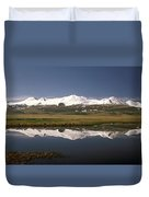 Altay Duvet Cover by Anonymous