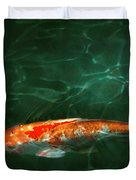 Animal - Fish - Koi - Another Fish Story Duvet Cover by Mike Savad