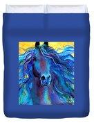 Arabian Horse #3  Duvet Cover by Svetlana Novikova