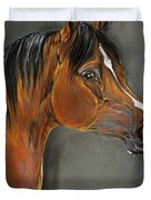 Bay Horse Portrait Duvet Cover by Angel  Tarantella