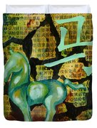 Chinese Horse Duvet Cover by Lida Bruinen