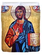 Christ The Pantocrator Duvet Cover by Ryszard Sleczka