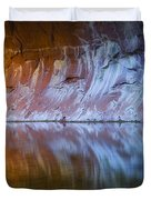 Cold Fire Duvet Cover by Peter Coskun