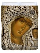 Detail of an icon showing the Virgin of Kazan by Yegor Petrov Duvet Cover by Russian School
