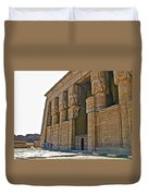 Five Thousand Year Old Temple Of Hathor In Dendera- Egypt Duvet Cover by Ruth Hager