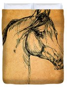 Horse Drawing Duvet Cover by Angel  Tarantella