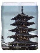 HORYU-JI TEMPLE PAGODA - NARA JAPAN Duvet Cover by Daniel Hagerman