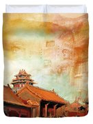 Imperial Palaces Of The Ming And Qing Dynasties In Beijing And Shenyang Duvet Cover by Catf