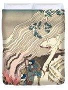 Minamoto no Muneyuki Ason Duvet Cover by Hokusai