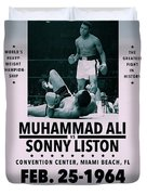 Muhammad Ali Poster Duvet Cover by Dan Sproul