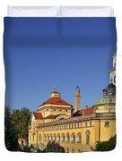 Munich - Mueller'sches Volksbad - Au-haidhausen Duvet Cover by Christine Till