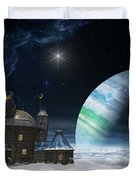 Observatory Duvet Cover by Cynthia Decker