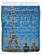 Peace Memorial Paris Duvet Cover by Brian Jannsen