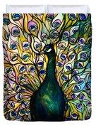 Peacock Duvet Cover by American School