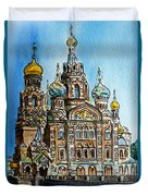 Saint Petersburg Russia The Church Of Our Savior On The Spilled Blood Duvet Cover by Irina Sztukowski