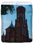 Smithsonian Castle Dawn Duvet Cover by Steve Gadomski