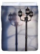 Street Lamp At Night Duvet Cover by Oleksiy Maksymenko