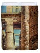 The Karnak Temple Duvet Cover by Erik Brede
