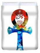 Unity 16 - Spiritual Artwork Duvet Cover by Sharon Cummings