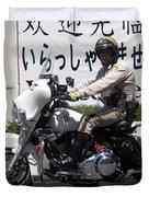Vegas Motorcycle Cop Duvet Cover by John Malone