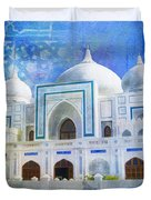 Zulfiqar Ali Bhutto Duvet Cover by Catf