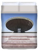 Baghdad, Iraq - A Great Dome Sits At 12 Duvet Cover by Terry Moore